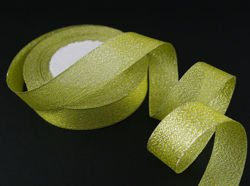 Brocade ribbon 2.5cm, yellow and silver
