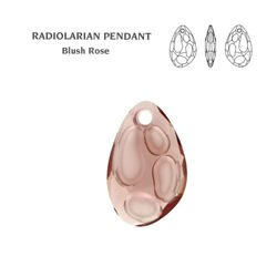SWAROVSKI Radiolarian 18,0x11,5 mm Blush Rose