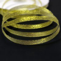 Brocade ribbon, narrow 0.6 cm, gold with a gold border